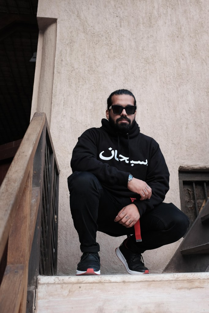 Supreme Arabic Hoodie
