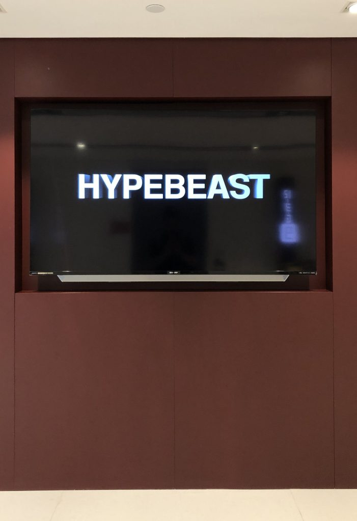 Hypebeast Office Hong Kong