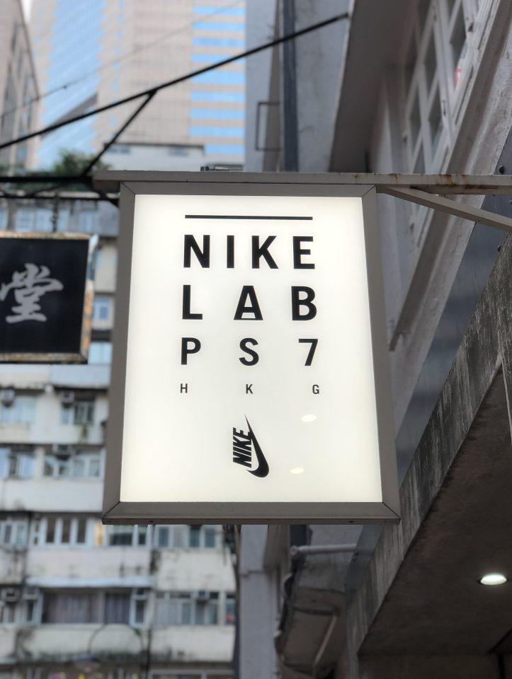 Nike Lab Causeway Bay