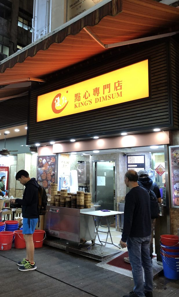 Streetfood in Hong Kong