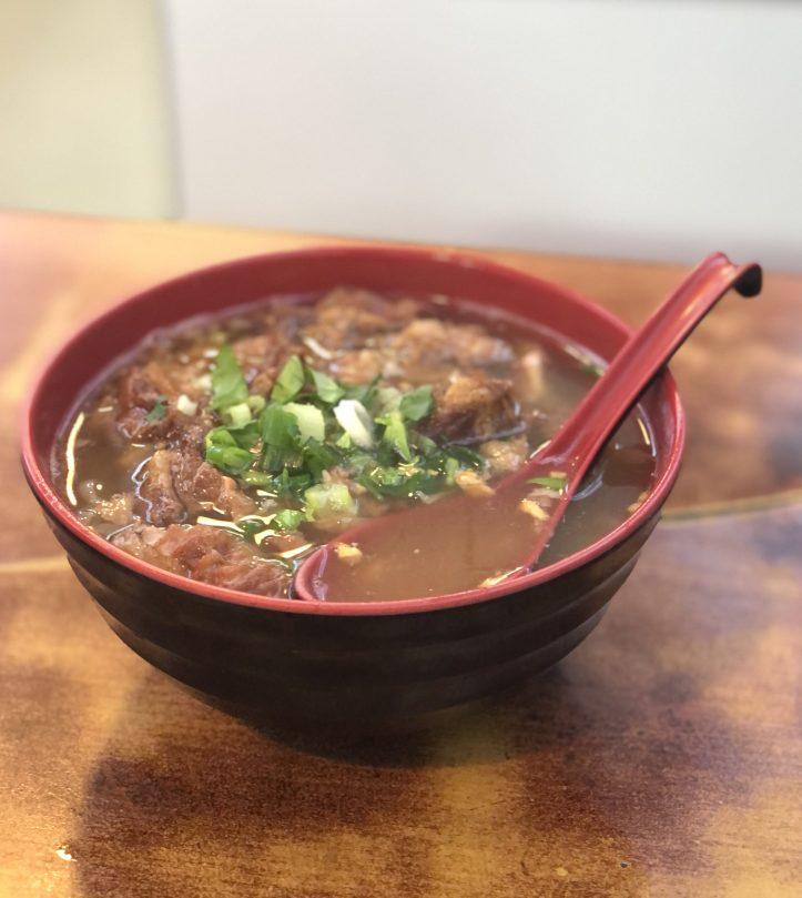 Spicy Beef Brisket Noodles